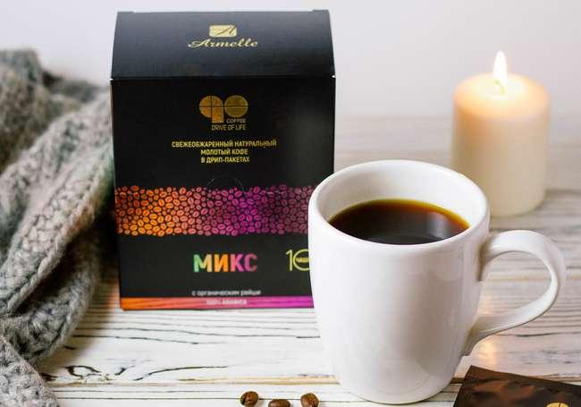 Кофе Го Микс из вкусов